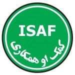 isaf-logo1-300x300
